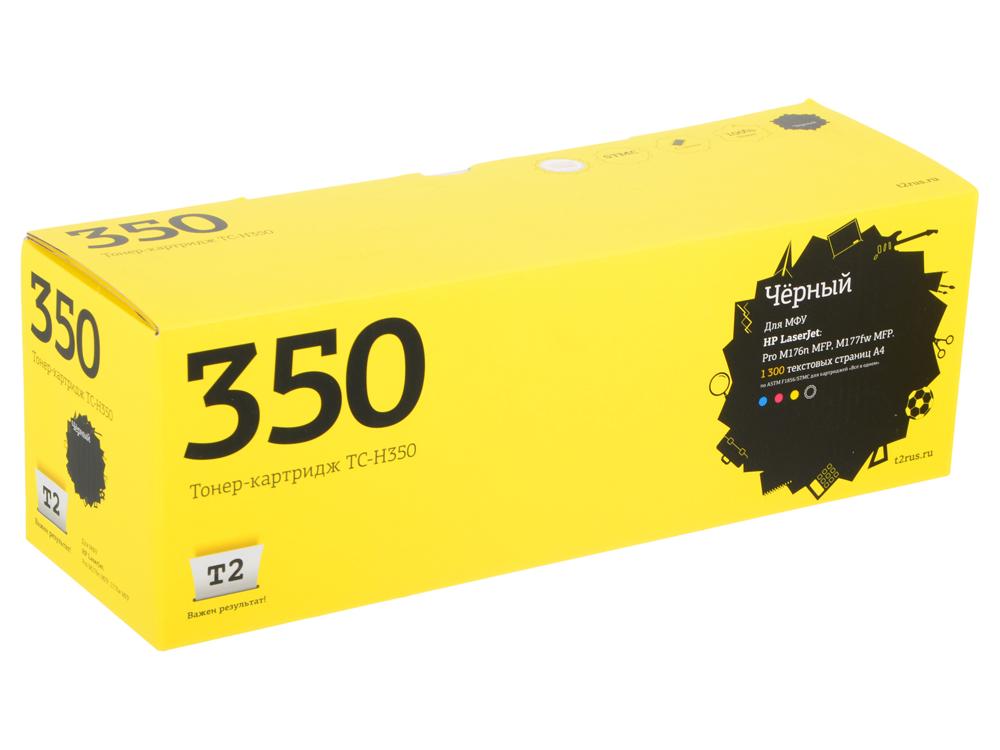 Картридж T2 TC-H350 (аналог CF350A) для HP LaserJet Pro M176n MFP/M177fw MFP (1300 стр.) черный, с чипом rg0 1013 for hp laserjet 1000 1150 1200 1300 3300 3330 3380 printer paper tray