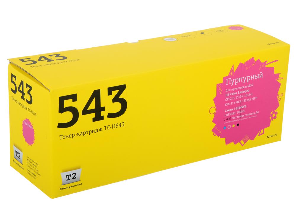 Картридж T2 TC-H543 (аналог CB543A) Пурпурный картридж t2 cb543a для hp colorlaserjet cp1215 cp1515n cp1518ni пурпурный 1400стр tc h543