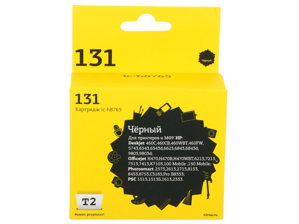 Картридж T2 IC-H8765 №131 (аналог C8765HE) черный картридж hp131 c8765he