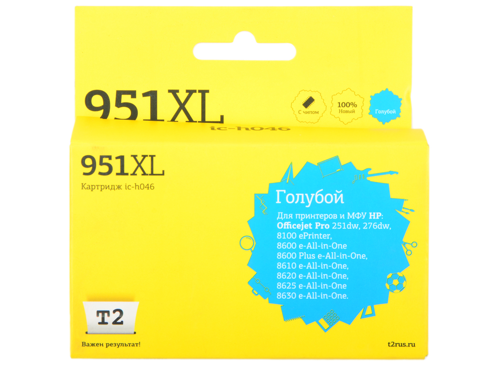 Картридж T2 IC-H046 №951XL голубой (cyan) для HP Officejet Pro 8100/8600/8600 Plus/251dw/276dw картридж hi black для hp cn048ae 951xl officejet pro 8100 8600 желтый 1500стр