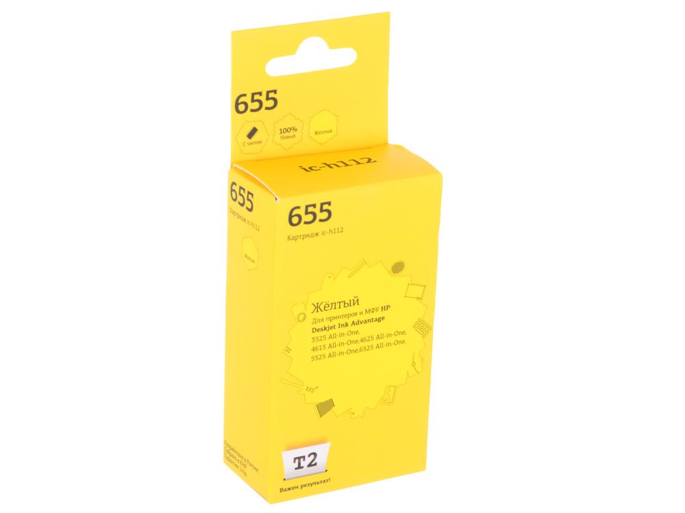 Картридж T2 IC-H112 №655 (аналог CZ112A) для HP Ink Advantage 3525/4615/5525/6525, желтый картридж t2 ic h110 655 для hp ink advantage 3525 a i o 4615 a i o 4625 a i o 5525 a i o 6525 a i o blue