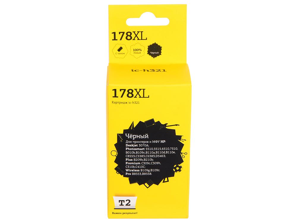 Картридж T2 IC-H321 №178XL черный (black) 800 стр для HP Deskjet 3070A/Photosmart 6510/7510/B110/C8583 чернильный картридж hp 178xl cb322he black