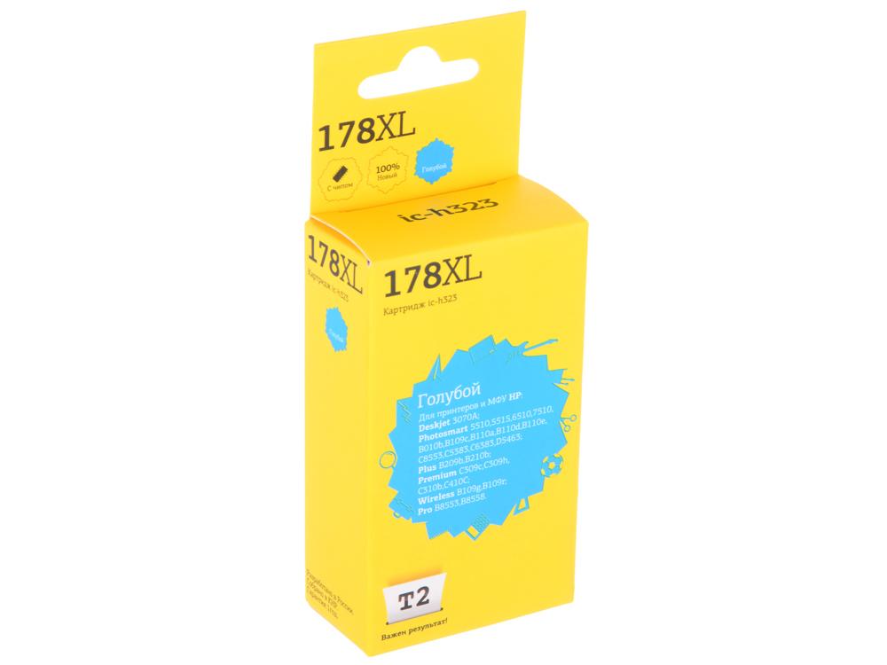 Картридж T2 IC-H323 №178XL (аналог CB323HE) для HP Deskjet 3070A/Photosmart 6510/7510/B110/C8583, голубой, с чипом cn642a for hp 178 364 564 564xl 4 colors printhead for hp 5510 5511 5512 5514 5515 b209a b210a c309a c310a 3070a b8550 d7560