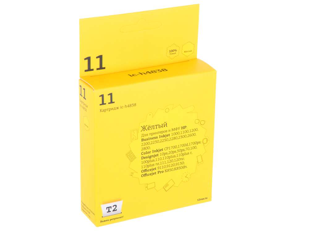 Картридж T2 IC-H4838 №11 (аналог C4838A) для HP Business InkJet 1200/2200/2600/2800/CP1700/Pro K850, желтый hp business inkjet 2800 officejet pro k850 ink supply service station iss assembly c8174 67072