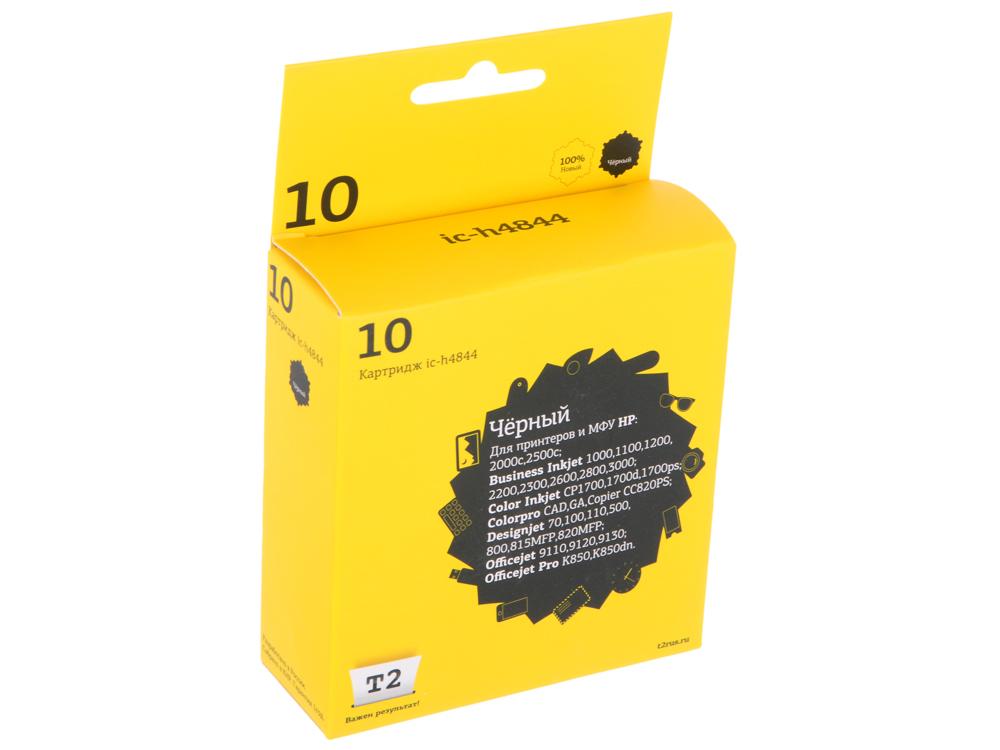 Картридж T2 IC-H4844 №10 (аналог C4844A) для HP 2000c/Business InkJet 1200/2200/2600/2800/3000/Pro K850, черный hp business inkjet 2800 officejet pro k850 ink supply service station iss assembly c8174 67072