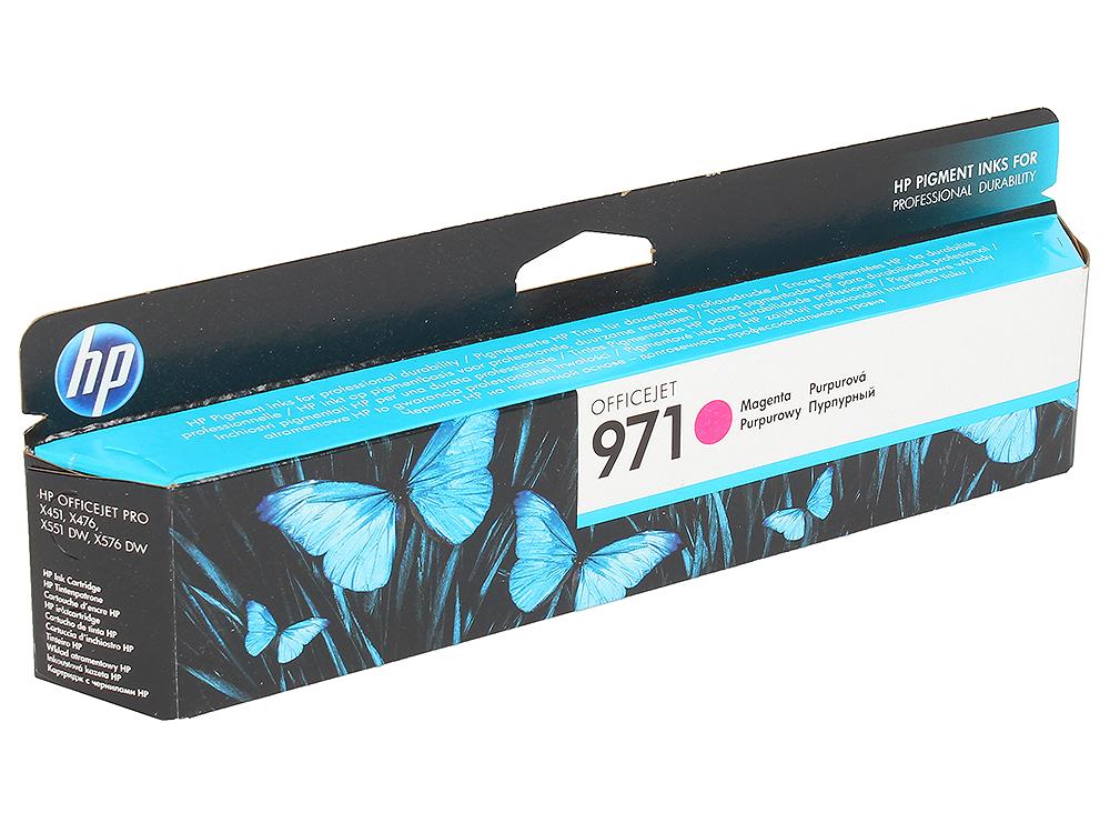 Картридж HP CN623AE для HP Officejet Pro X476dw/X576dw/X451dw/X551dw. Пурпурный. 2500 страниц. (HP 971) perseus ink cartridge for hp 970 971 hp970 xl black yellow cyan magenta with officejet pro x451dn x451dw x476dnmfp x476d printer