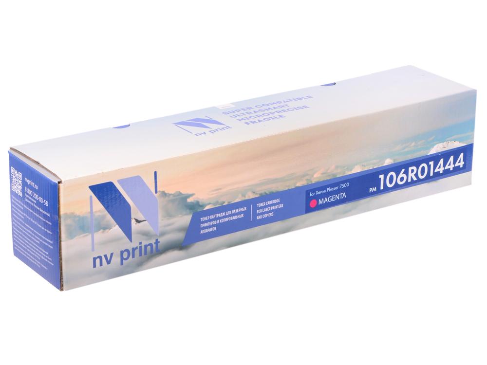 Картридж NV-Print совместимый Xerox 106R01444 для Phaser 7500. Пурпурный. 17 800 страниц. картридж nv print совместимый xerox 106r02306 для phaser 3320 11000k