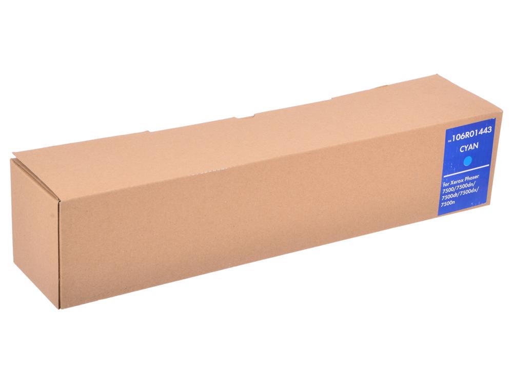 Картридж NV-Print совместимый Xerox 106R01443 для Phaser 7500. Голубой. 17 800 страниц. картридж для принтера nv print для xerox 108r00909