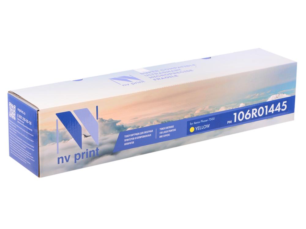 Картридж NV-Print совместимый Xerox 106R01445 для Phaser 7500. Жёлтый. 17 800 страниц. тонер картридж nv print совместимый xerox phaser workcentre 106r01602 magenta 2 500 к