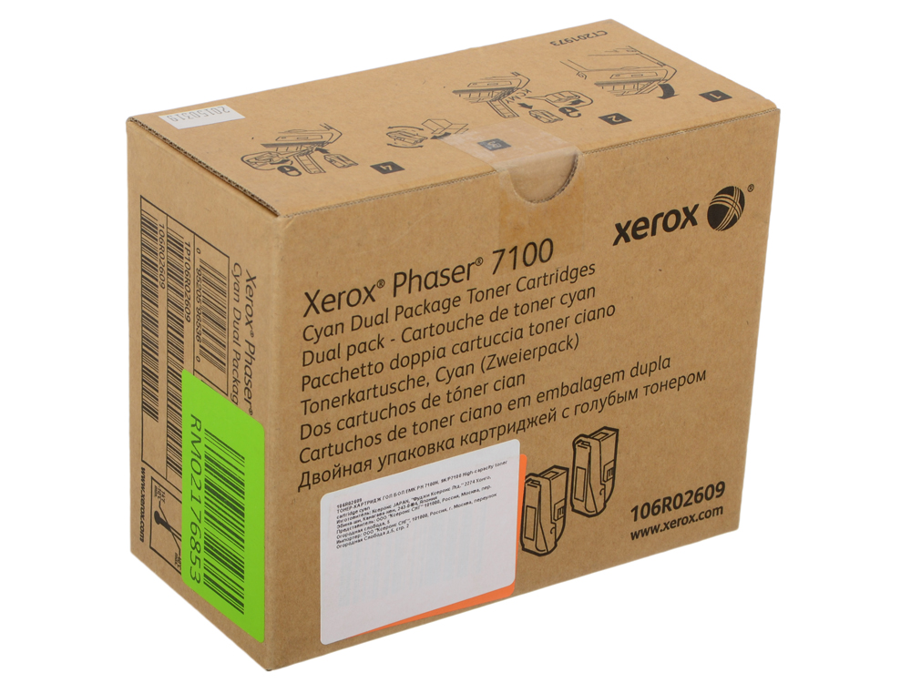 Картридж Xerox 106R02609 Phaser 7100 High Capacity Cyan Toner Cartridge 4 x 1kg refill laser copier color toner powder kit kits for xerox phaser 6121 6121mfp 106r01469 106r01466 printer