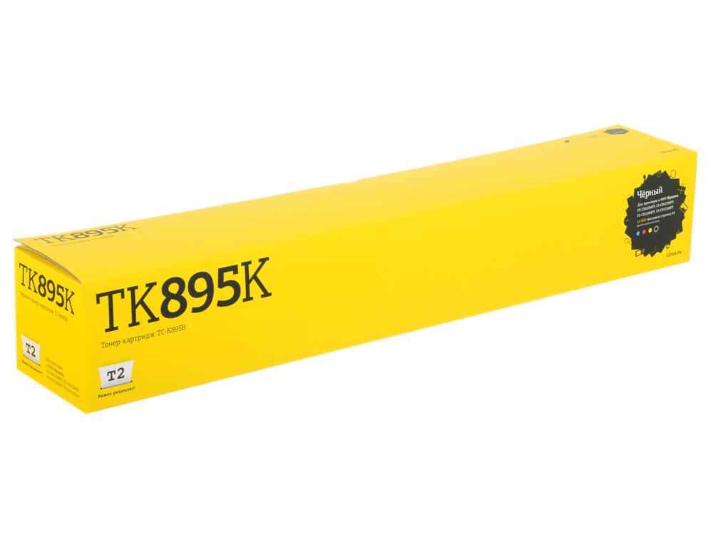 Тонер-картридж T2 TC-K895B (аналог TK-895K Black) для Kyocera FS-C8020/C8025/C8520/C8525 (12000 стр.) чёрный, с чипом картридж t2 tk 895k 12000 стр