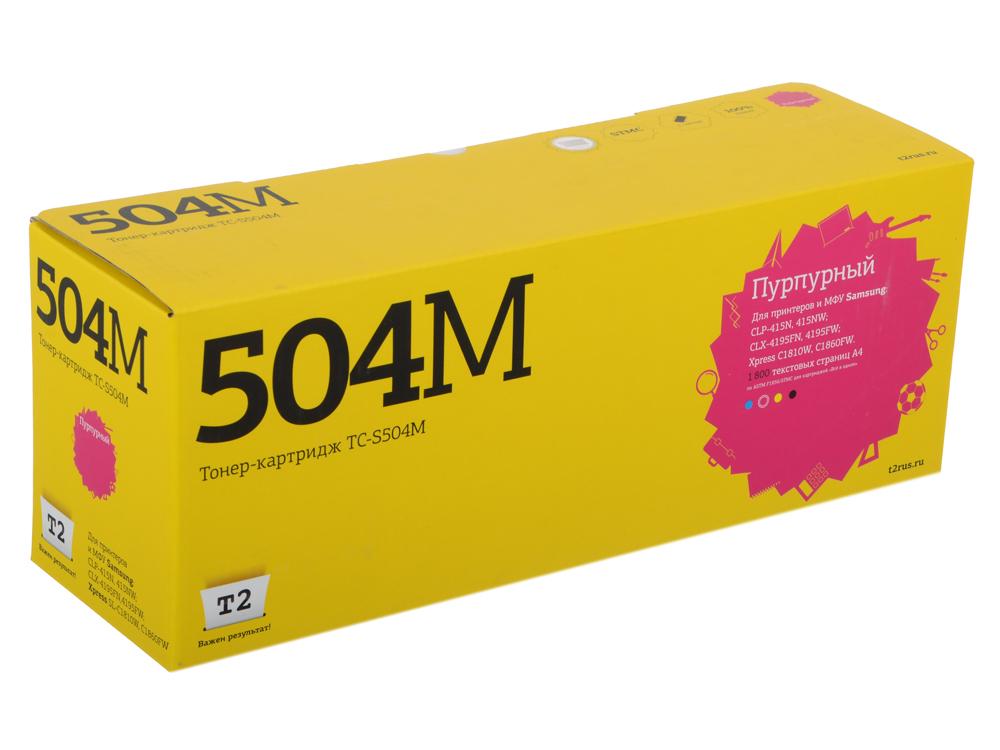 Картридж Т2 TC-S504M (аналог CLT-M504S Magenta) для Samsung CLP-415/CLX-4195/Xpress C1810W (1800 стр.) пурпурный, с чипом 1x clt k504s clt c504s toner cartridge for samsung clp 415nw clx 4195fw clp 415nw xpress c1810w c1860fw exp verison printer part