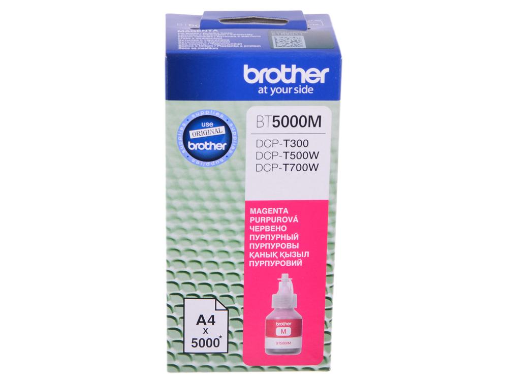 Бутылка с чернилами Brother BT5000M, пурпурный для DCP-T300/DCP-T500W/DCP-T700W (5000стр) 4 pcs lc1240 lc1280 lc75 lc73 lc77 lc79 lc12 lc17 lc450 lc400 compatible inkjet ink cartridge for brother dcp j940n w