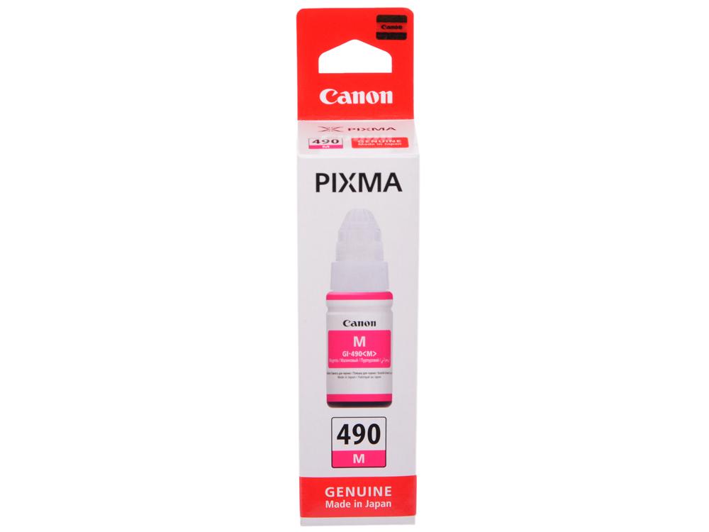 Картридж Canon GI-490 M для G1400/G2400/G3400. Пурпурный. 7000 страниц.