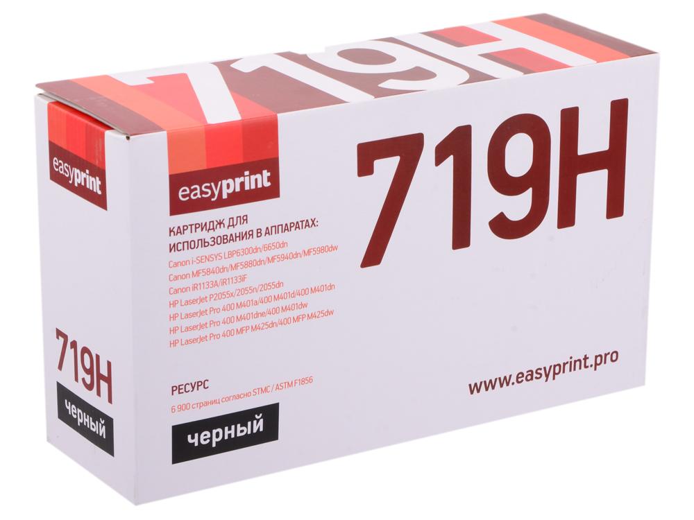 Картридж EasyPrint LC-719H U для Canon i-SENSYS LBP6300/MF5840/iR1133/ HP LJ P2055/Pro M401/M425. С чипом. Чёрные. 6900 страниц. nv print nv 719h black тонер картридж для canon i sensys lbp6300 lbp6650 mf5840 mf5880