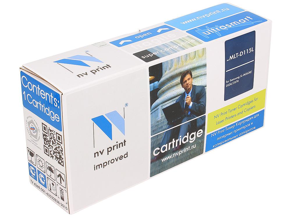 Картридж NV Print для Samsung MLT-D115L SL-M2620/2820/2870 картридж nv print для samsung sl m2620 2820 2870 3000k nv mltd115l