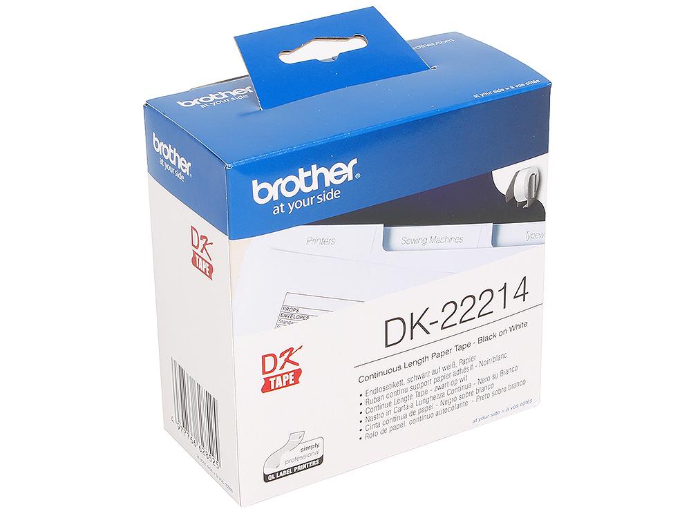 Лента Brother DK22214 бумажная клеящаяся белая 12мм*30,48м бумажная клеящаяся лента 50мм brother dk22223