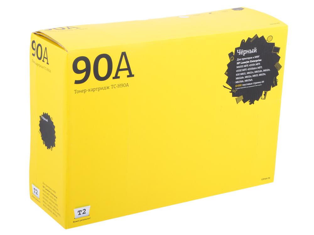 Картридж T2 TC-H90A  (аналог E390A) для HP LaserJet Enterprise M4555/600 M601/M602n/M603n (10000 стр.) с чипом