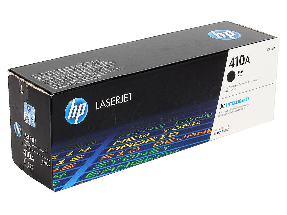 Картридж HP CF410A для Color LaserJet Pro M452/MFP M477 . Чёрный. 2300 страниц. фотобарабан hp cf234a hp 34a для hp laserjet pro mfp ultra m106 m134 чёрный 9200 страниц