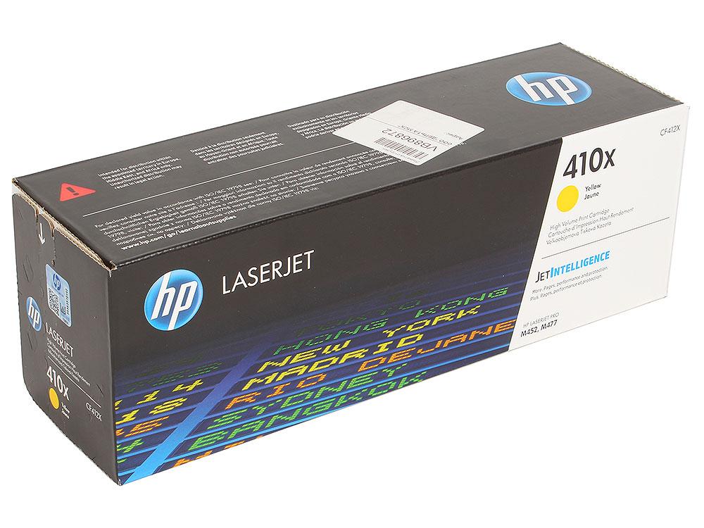 Картридж HP CF412X для Color LaserJet Pro M452/MFP M477/M377dw . Жёлтый. 5000 страниц. цветной лазерный мфу hp color laserjet pro mfp m377dw m5h23a