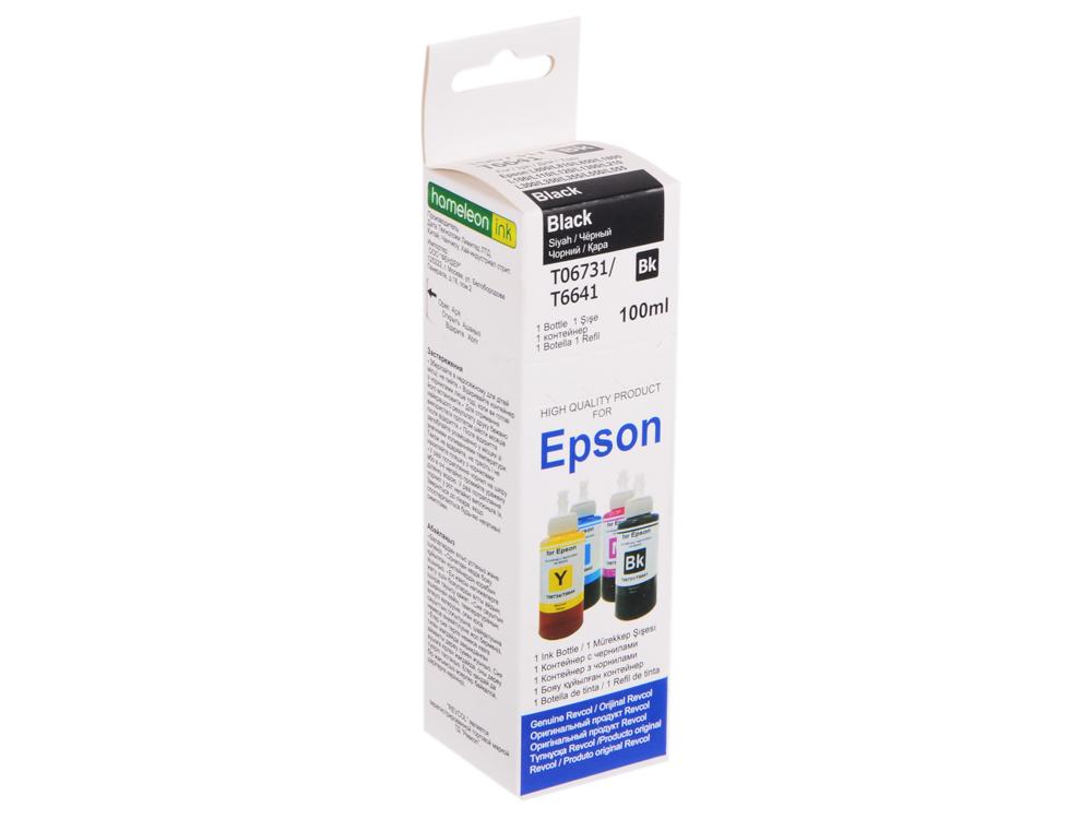 Revcol Чернила Black, 100 мл, для принтеров Epson
