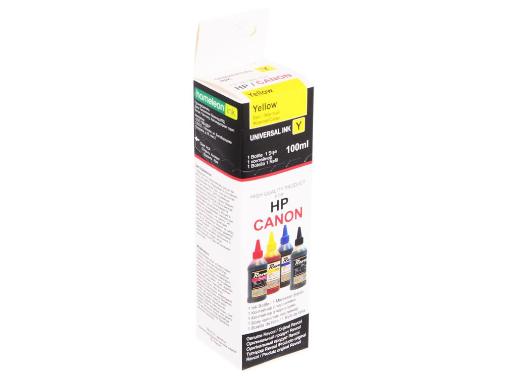 Чернила Revcol для hp, canon, Yellow, Dye, в картоне, 100 мл.