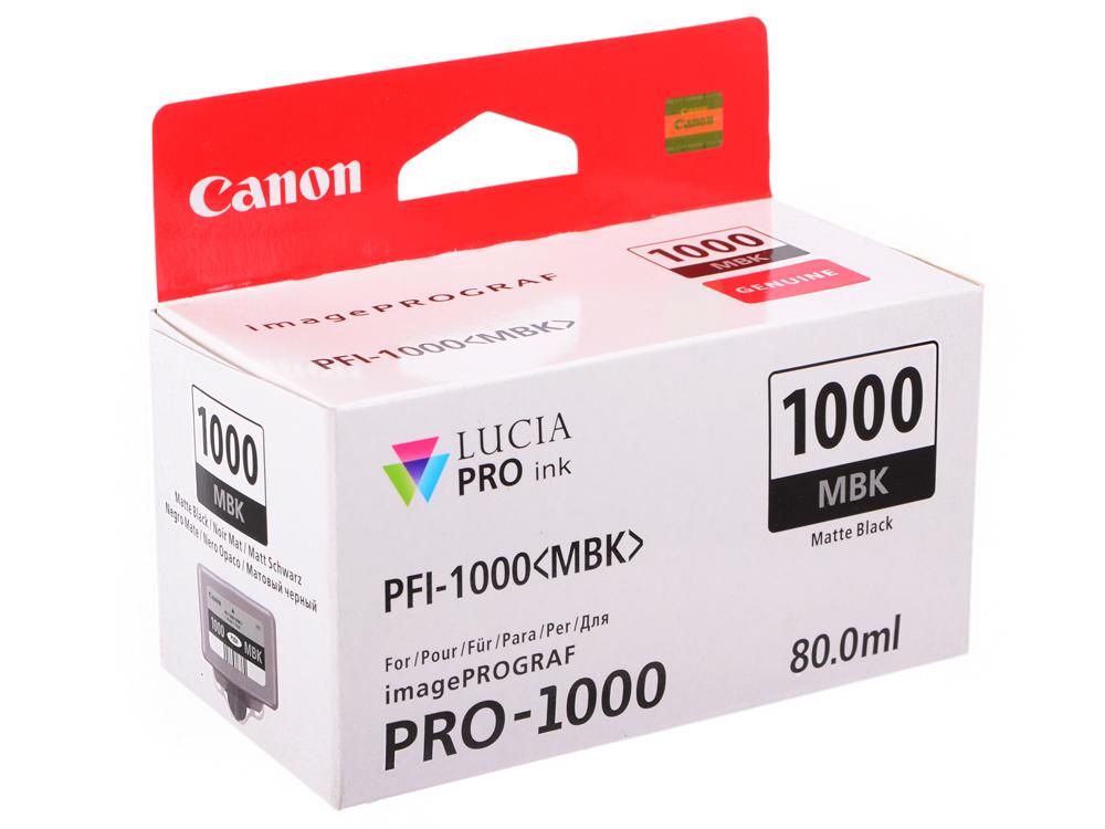 Картридж Canon PFI-1000 MBK для  IJ SFP PRO-1000 WFG. Матовый чёрный. 80 мл. canon pfi 206 mbk matte black
