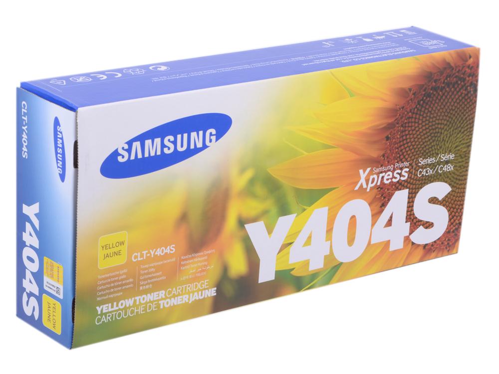 Картридж Samsung CLT-Y404S для SL-C430 / C430W / C480 / C480W / C480FW. Жёлтый. 1000 страниц. кобура кобура gletcher поясная для clt 1911