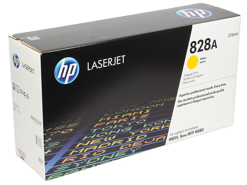 Барабан HP CF364A для HP Color LaserJet m855 m855dn a2w77a m855x+ a2w79a m855xh a2w78a. Жёлтый. 30000 страниц. hp барабан cb387a