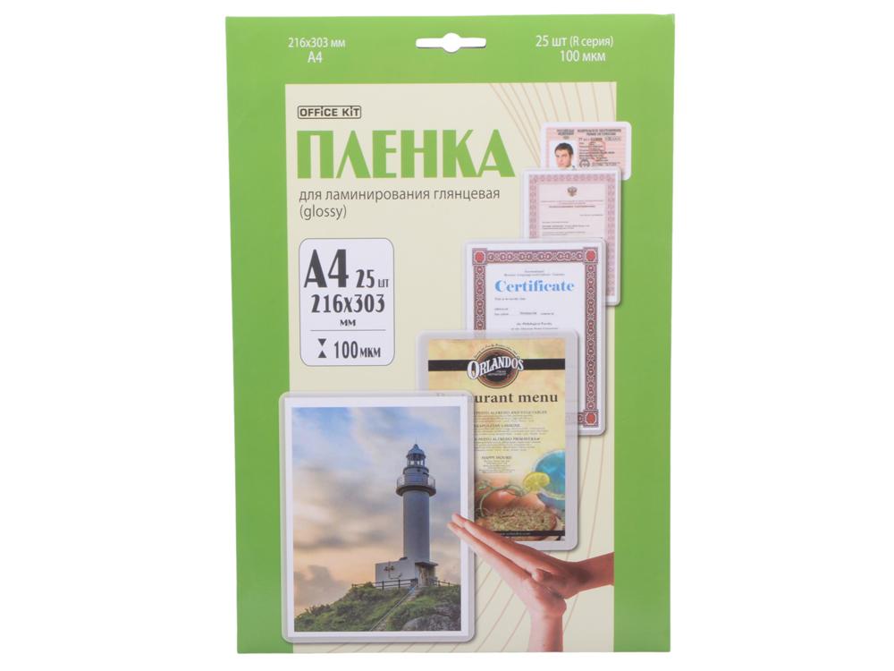 Пленка для ламинирования 216х303 (100 мик) 25 шт Office Kit (LPA4100)