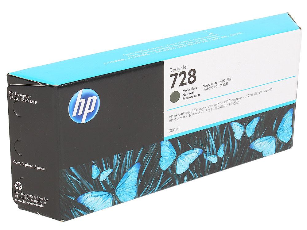 Картридж HP F9J68A (HP 728) для DesignJet T730, T830. Матовый черный. 300 мл. картридж hp 728 f9j61a yellow 40 мл