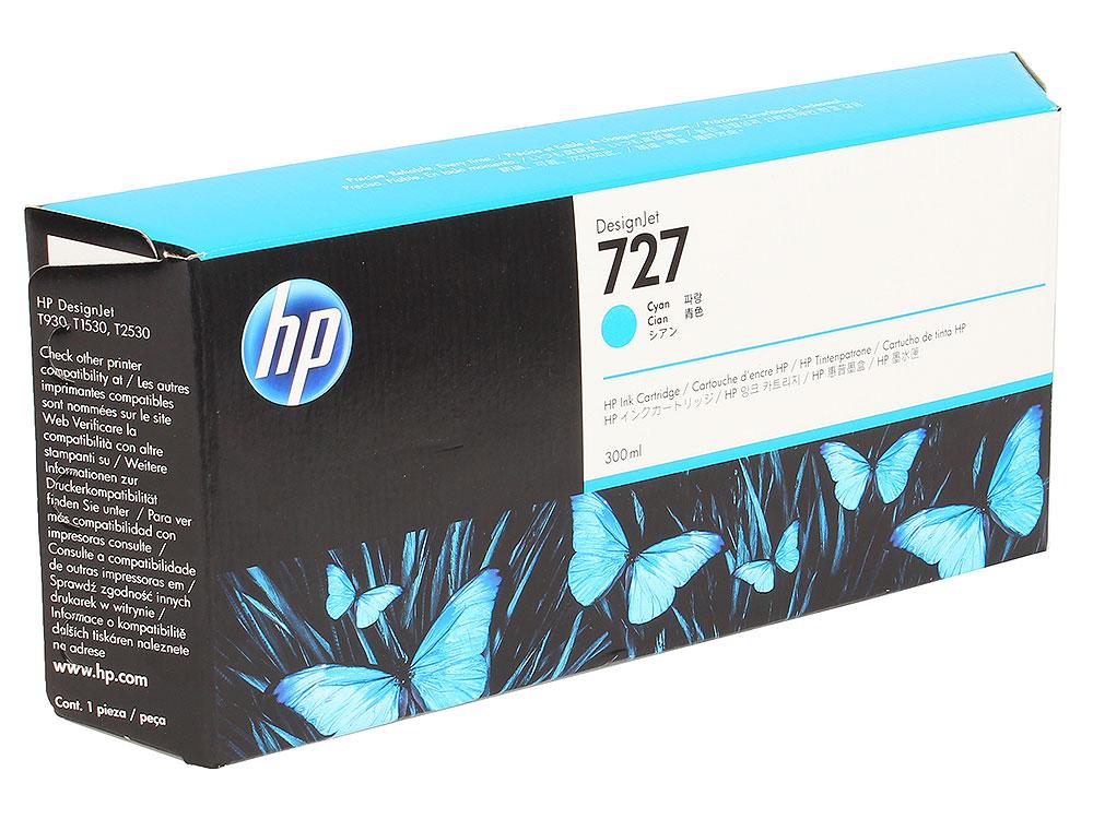 Картридж HP F9J76A №727 для Designjet T920, T930, T1500, T1530, T2530. Голубой. 300 млl цена