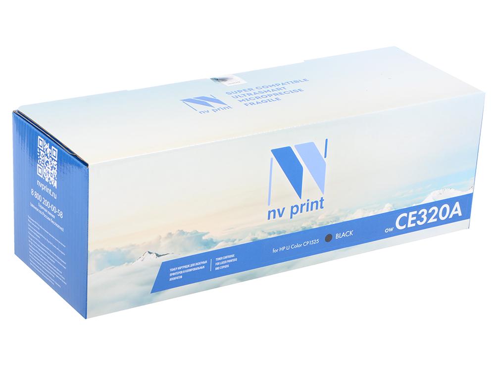Картридж NV-Print совместимый с HP CE320A для LJ Color CP1525. Чёрный. 2000 страниц. flower candles print waterproof shower curtain