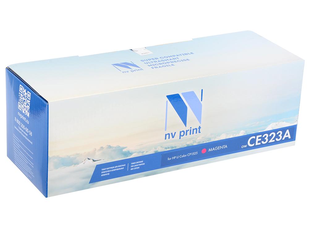 Картридж NV-Print совместимый с HP CE323A для LJ Color CP1525. Пурпурный. 1300 страниц. картридж nv print ce255a для hp lj p3015