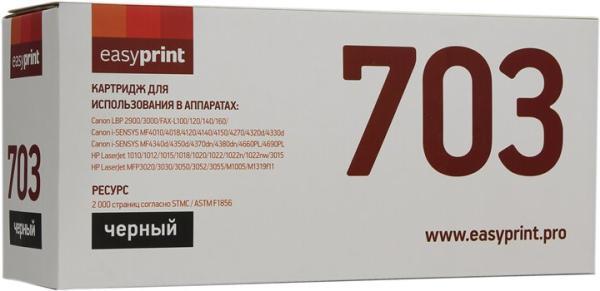 Картридж EasyPrint LC-703 U для Canon LBP2900/MF4018/HP LJ1010/1020/M1005. Чёрный. 2000 страниц. t2 tc c703 картридж аналог 703 для canon lbp2900 3000 hp laserjet 1010 1020 1022 m1005