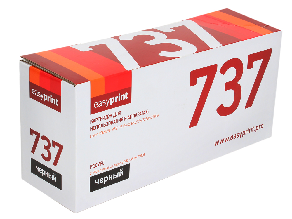 Картридж EasyPrint LC-737 для Canon i-SENSYS MF211/212w/216n/217w/226dn/229dw (2400 стр.) с чипом powder for canon ic 226 dn for canon i sensys mf217 w for canon type crg 337vp genuine fuser powder free shipping
