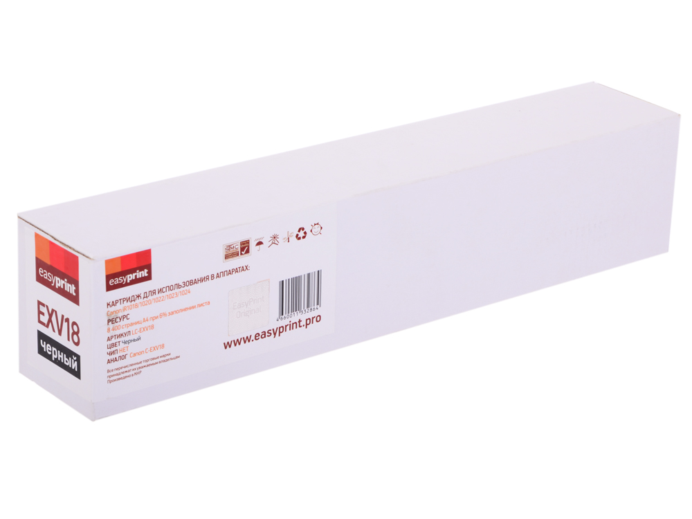 Тонер-картридж EasyPrint LC-EXV18 для Canon iR-1018/1020/1022/1023/1024 (8400 стр.) черный 5pcs lot alzenit for canon g 32 ir 1018 1022 1019 1022 1023 1024 1025 oem new drum cleaning blade npg 32 printer parts