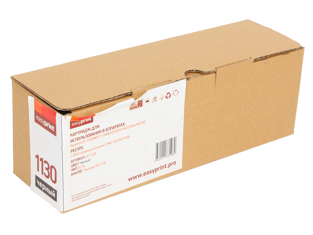 Тонер-картридж EasyPrint LK-1130 для Kyocera FS-1030MFP/1130MFP. Чёрный. 3000 страниц. с чипом переплетная машина bulros a 8