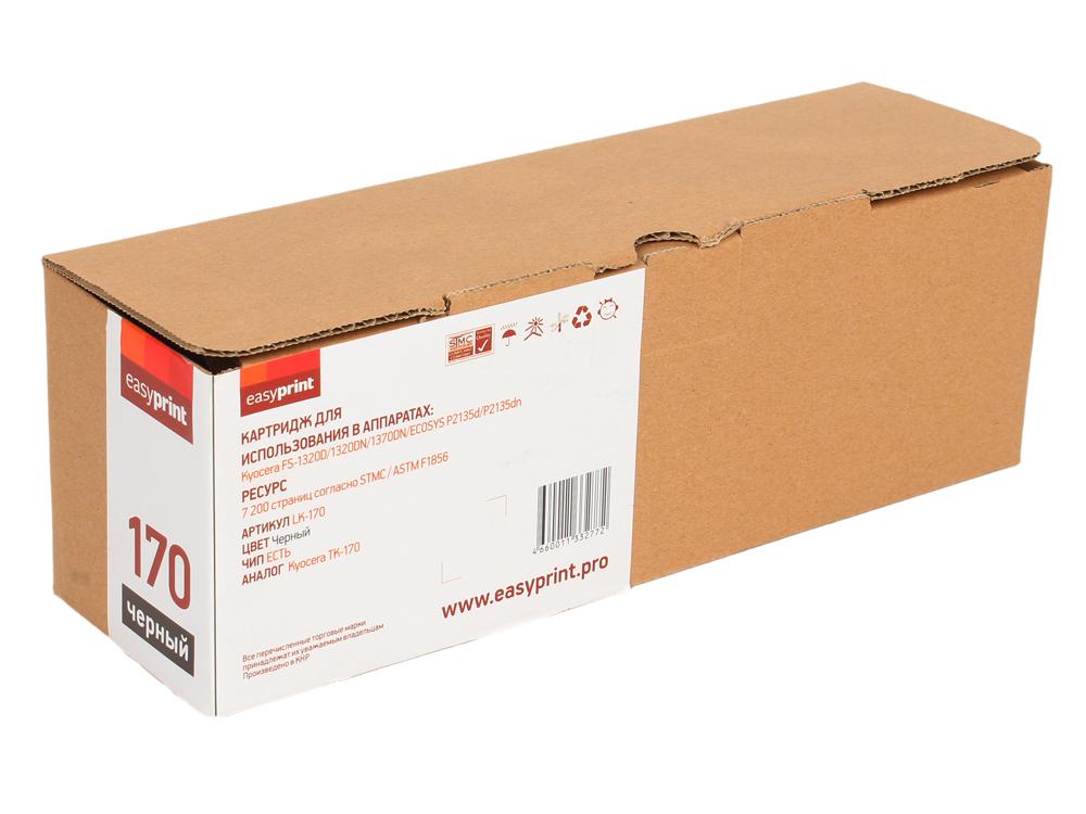 Тонер-картридж EasyPrint LK-170 для Kyocera FS-1320D/1370DN/ECOSYS P2135. Чёрный. 7200 страниц. с чипом переплетная машина bulros a 8