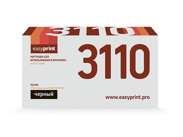 Тонер-картридж EasyPrint LK-3110 для Kyocera FS-4100DN. Чёрный.  15500 страниц. с чипом nokia 3110 classic