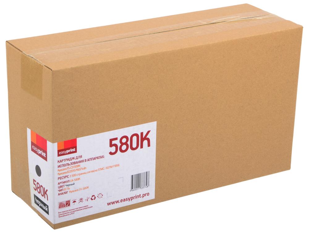 Тонер-картридж EasyPrint LK-580K для Kyocera FS-C5150DN/ECOSYS P6021. Чёрный. 3500 страниц. с чипом переплетная машина bulros a 8