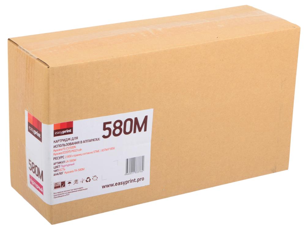 Тонер-картридж EasyPrint LK-580M для Kyocera FS-C5150DN/ECOSYS P6021. Пурпурный. 2800 страниц. с чипом картридж easyprint lx 3210 для xerox workcentre 3210 3220 чёрный 4100 страниц с чипом 106r01487