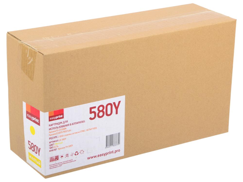 Тонер-картридж EasyPrint LK-580Y для Kyocera FS-C5150DN/ECOSYS P6021. Жёлтый. 2800 страниц. с чипом