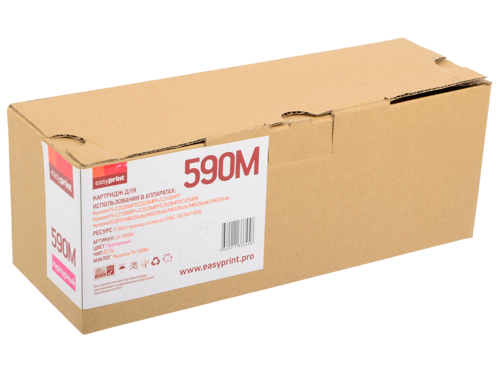 Тонер-картридж EasyPrint LK-590M для Kyocera FS-C2026/2526/2626/M6026. Пурпурный. 5000 страниц. с чипом new original kyocera 302kv94130 cover mpf assy for fs c5150 c5250 c2026 c2126