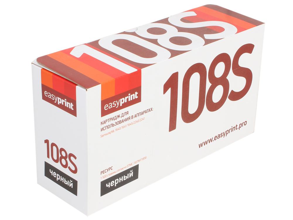 Картридж EasyPrint LS-108 для Samsung ML-1640/1641/1645/2240/2241. Чёрный. 1500 страниц. с чипом (MLT-D108S) картридж samsung mlt d108s