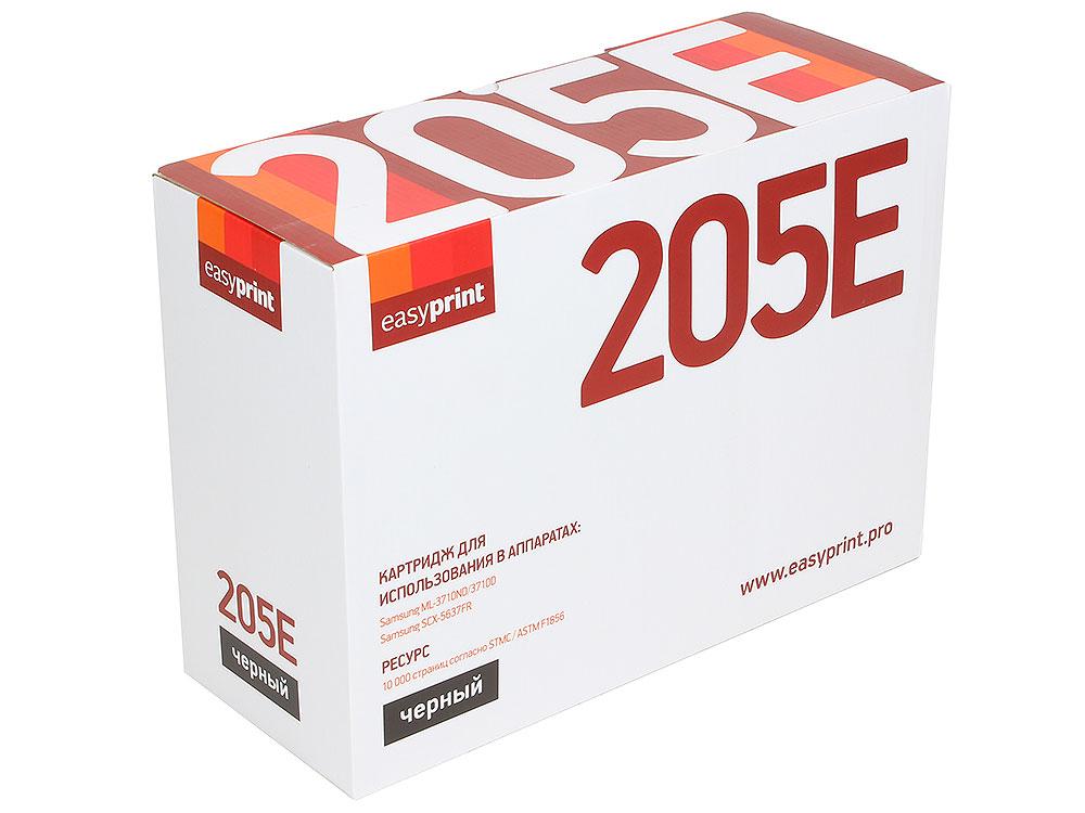 Картридж EasyPrint LS-205E для Samsung ML-3710ND/3710D/SCX-5637FR. Чёрный. 10000 страниц. с чипом (MLT-D205E) картридж easyprint ls 108 для samsung ml 1640 1641 1645 2240 2241 чёрный 1500 страниц с чипом mlt d108s