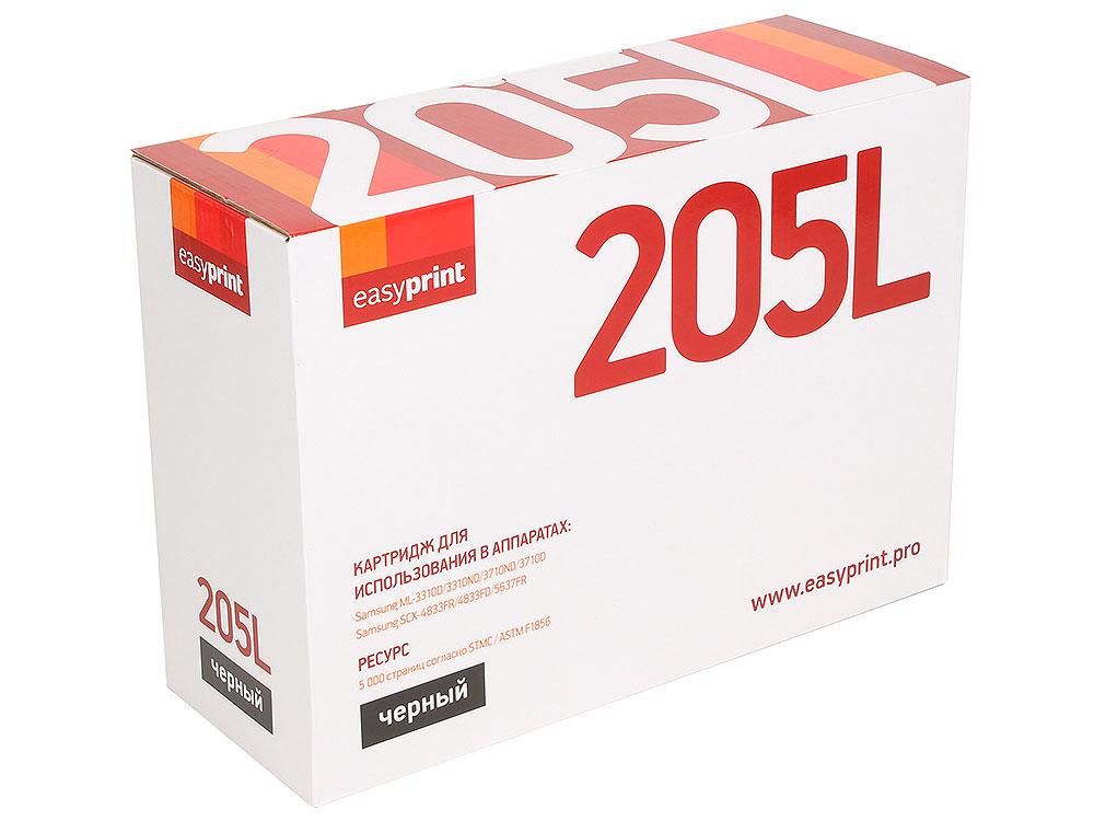 Картридж EasyPrint LS-205L для Samsung ML-3310D/3710D/SCX-4833FD. Чёрный. 5000 страниц. с чипом (MLT-D205L) картридж easyprint ls 108 для samsung ml 1640 1641 1645 2240 2241 чёрный 1500 страниц с чипом mlt d108s