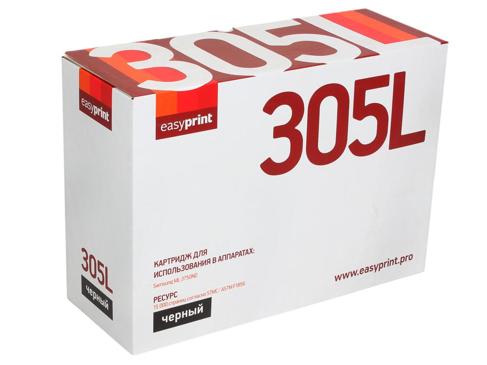 Картридж EasyPrint LS-305L для Samsung ML-3750ND. Чёрный. 15000 страниц. с чипом (MLT-D305L0 картридж colortek black для ml 3750