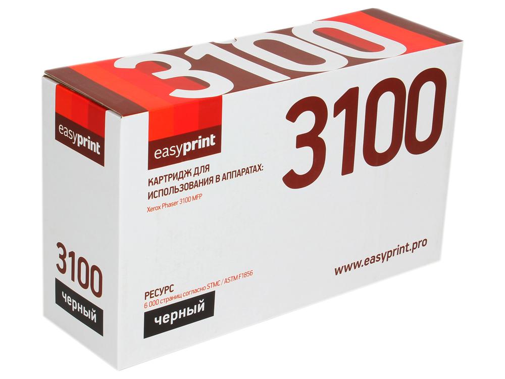 Картридж EasyPrint LX-3100 для Xerox Phaser 3100MFP. Чёрный. 6000 страниц. с чипом (106R01379) картридж xerox 106r01379