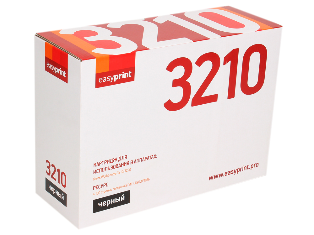 Картридж EasyPrint LX-3210 для Xerox WorkCentre 3210/3220. Чёрный. 4100 страниц. с чипом (106R01487) картридж xerox 106r01487 для wc 3210 3220 чёрный 4100 страниц